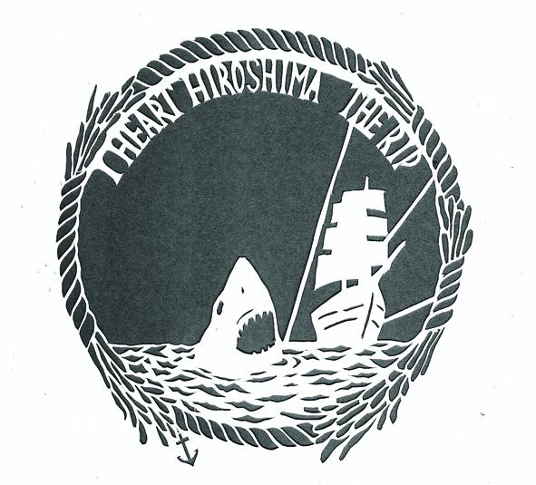 http://ihearthiroshima.com/LBimages/IHHtheripcovsmall.jpg